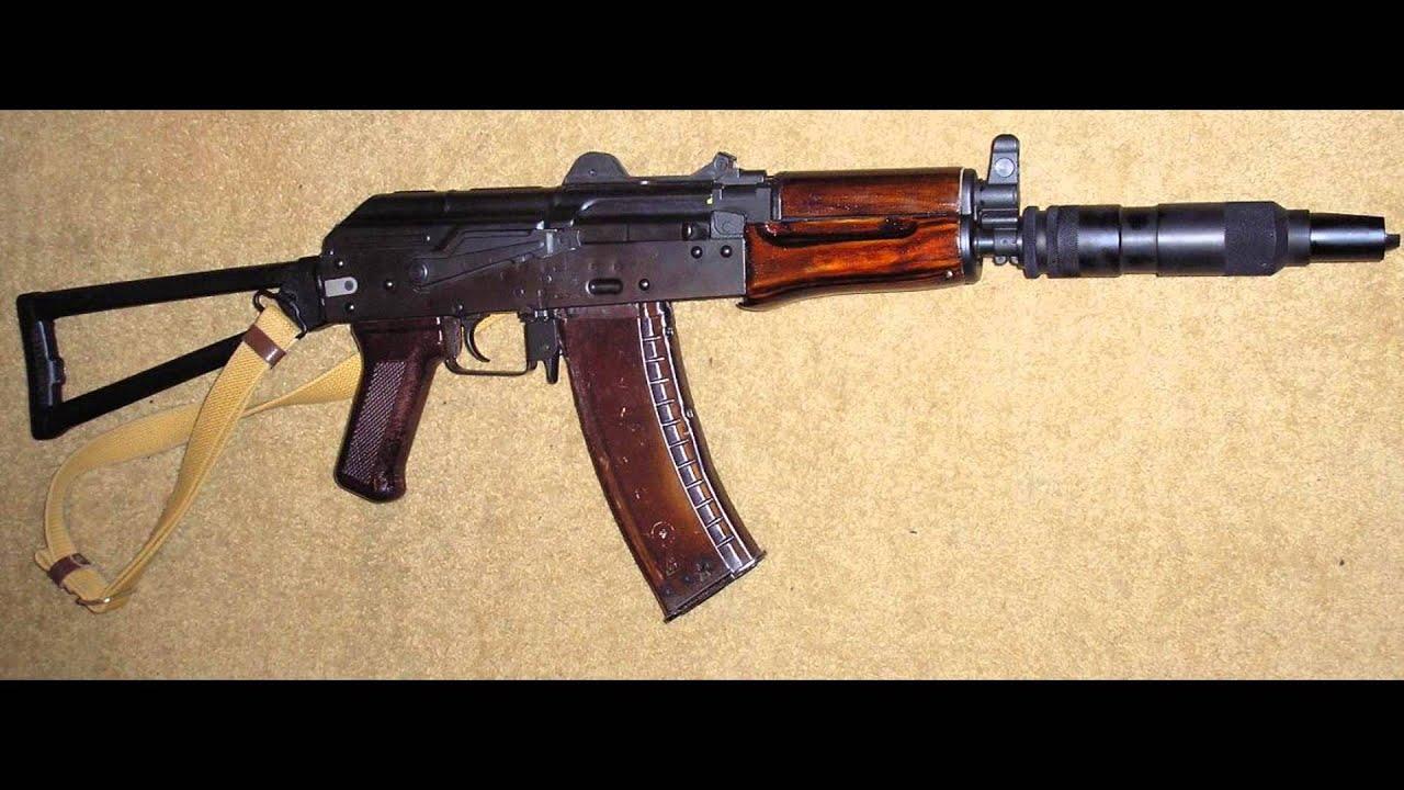 AKs-74u Suppressed Gun Sound Effect (DOWNLOAD IN DESC ...
