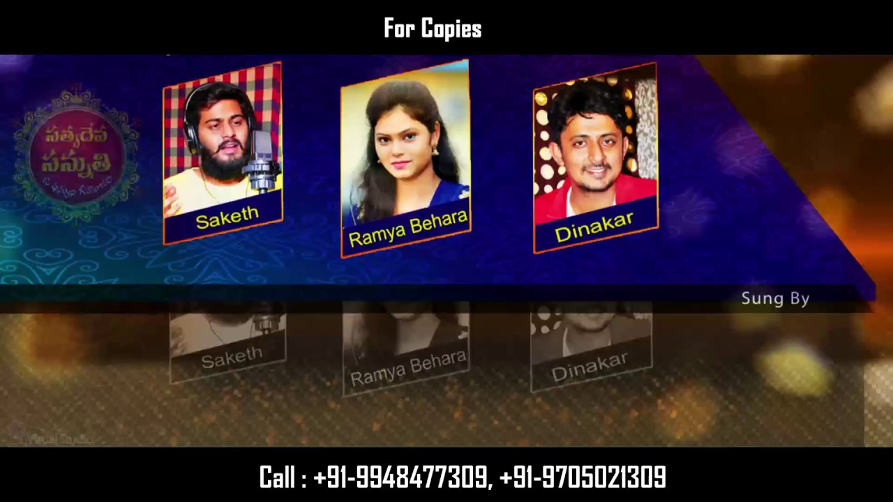 New Latest Telugu Christian Album Promo || K Y ratnam || Satya Nivas ||  David Varma