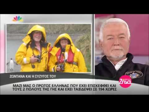 Babis Bizas on Star TV - 30-03-2017