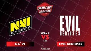 Na`Vi vs EG (игра 3) BO3   DreamLeague Season 13: The Leipzig Major   Groups