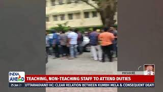 India Ahead Live News: Andhra Cancels Class 12 Exams After SC's Critical Remarks I June 24