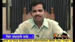 bharip dr sanjay jadhav fite andharache jale part 1