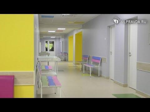 Тесные коридоры - в прошлом. В Ульяновске после капремонта открывается детская поликлиника №7