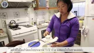 Thanksgiving Recipes: Waldorf Salad