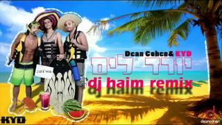 יורד לים MASHUP DJ HAIM