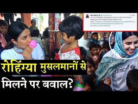 Priyanka Chopra Gets Badly Slammed By People for Meeting Rohingya Refugees