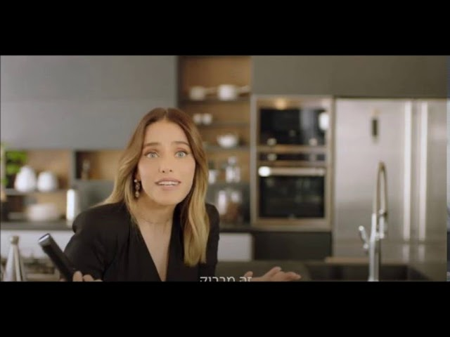 פינת הפרסומות של גולן נוחיאן 21.9.20 - חידון הפרסומות הגדול