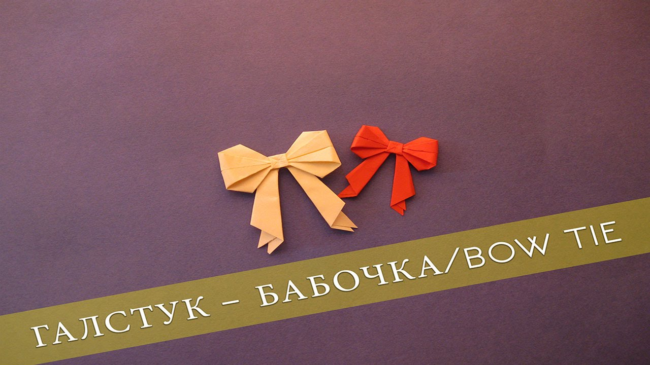 Best 25 Origami bow ideas on Pinterest  Origami paper