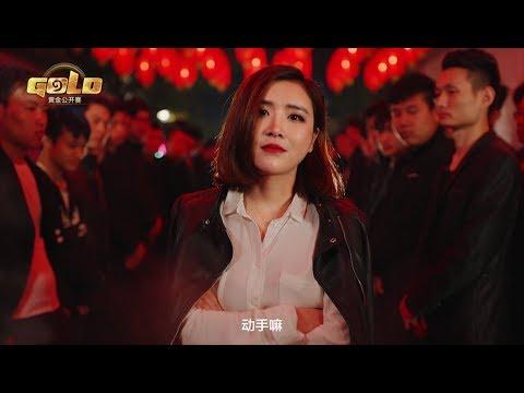 Hearthstone Gold Open - Chongqing - Apr 2017