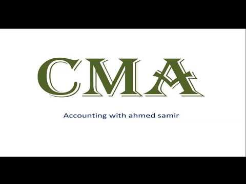 المحاضرة رقم 53 : محاسبة الايجارات (Accounting for Leases)