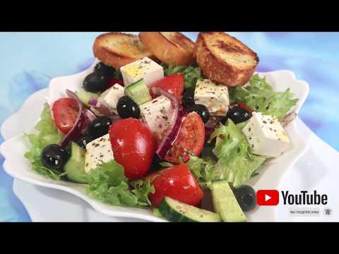 Греческий салат: классический пошаговый рецепт приготовления греческого салата с фетаксой 🥗