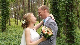 Свадебный ролик. Михаил и Александра