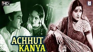 Achhut Kanya - Devika Rani, Ashok Kumar - Super Hit Social Movie - B&W - HD