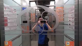 Toshiba Traction Mall/Parking Elevators at Taipei 101 Observatory in Taipei, Taiwan