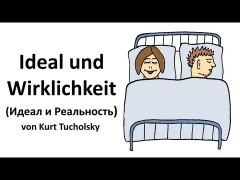 переводчик русский немецкий онлайн