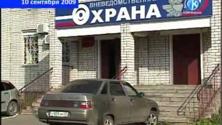 27 02 2014 Объективная пятилетка