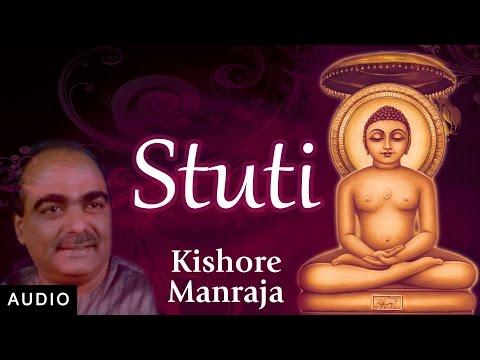 Jain Stavan - Stuti | Kishore Manraja | Mahavir Jayanti | Devotional Song | Jai Jinendra