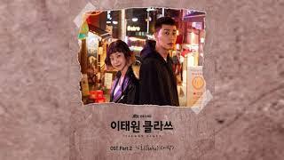 Gaho (가호) - 시작(Start)(Itaewon Class OST Part 2) Instrumental