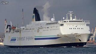UTOPIA ゆうとぴあ Passenger ship オリエントフェリー 関門海峡 2015-SEP