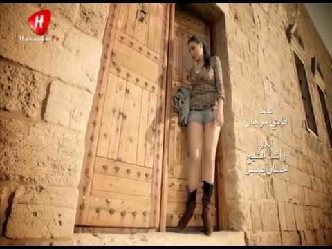 Beautiful arabic song _ güzel arapça şarkı _ tala'a arwsya