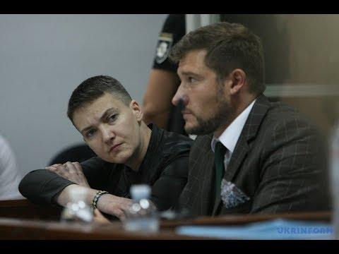 В суді над Савченко сталося непередбачуване! Що буде з нардепом?