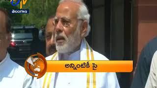 Telangana | 18th July 2018 | 360 | 1 PM | News Headlines