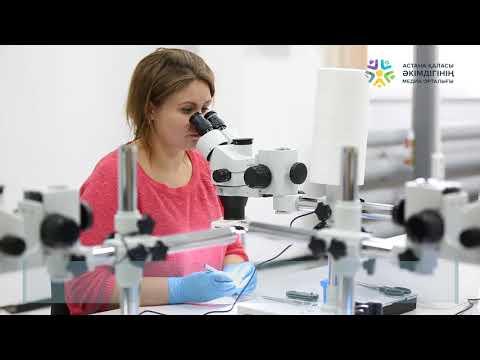 Astana Business Campus технопаркінде жобаларды прототипті денгейге шығару жұмысы қолға алынбақ