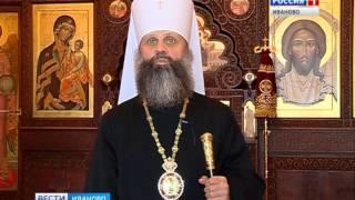 Митрополит Иваново-Вознесенский и Вичугский Иосиф поздравил жителей Ивановской области с Пасхой