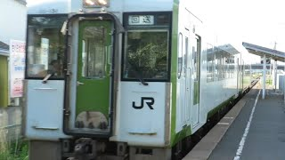 【1640Dの送り込み回送】キハ111.112-151  (曽波神駅高速通過)