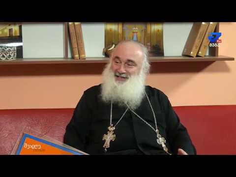 ქართული მიწაც ზეცაა  ქუთაისში ლიტერატურულმუსიკალურ პერფორმანსი გაიმართება