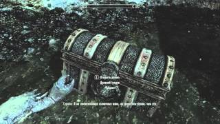 Skyrim: Dragonborn - Как найти Доспехи Печати Смерти? [ Кратко ]