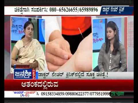 JANASRI NEWS DOCTORS NATURE CLINIC 05-01-2015