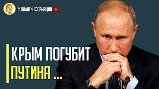 Срочно! Визг в Кремле: После Навального ЕС вводит дополнительные санкции из-за Крыма и Донбасса