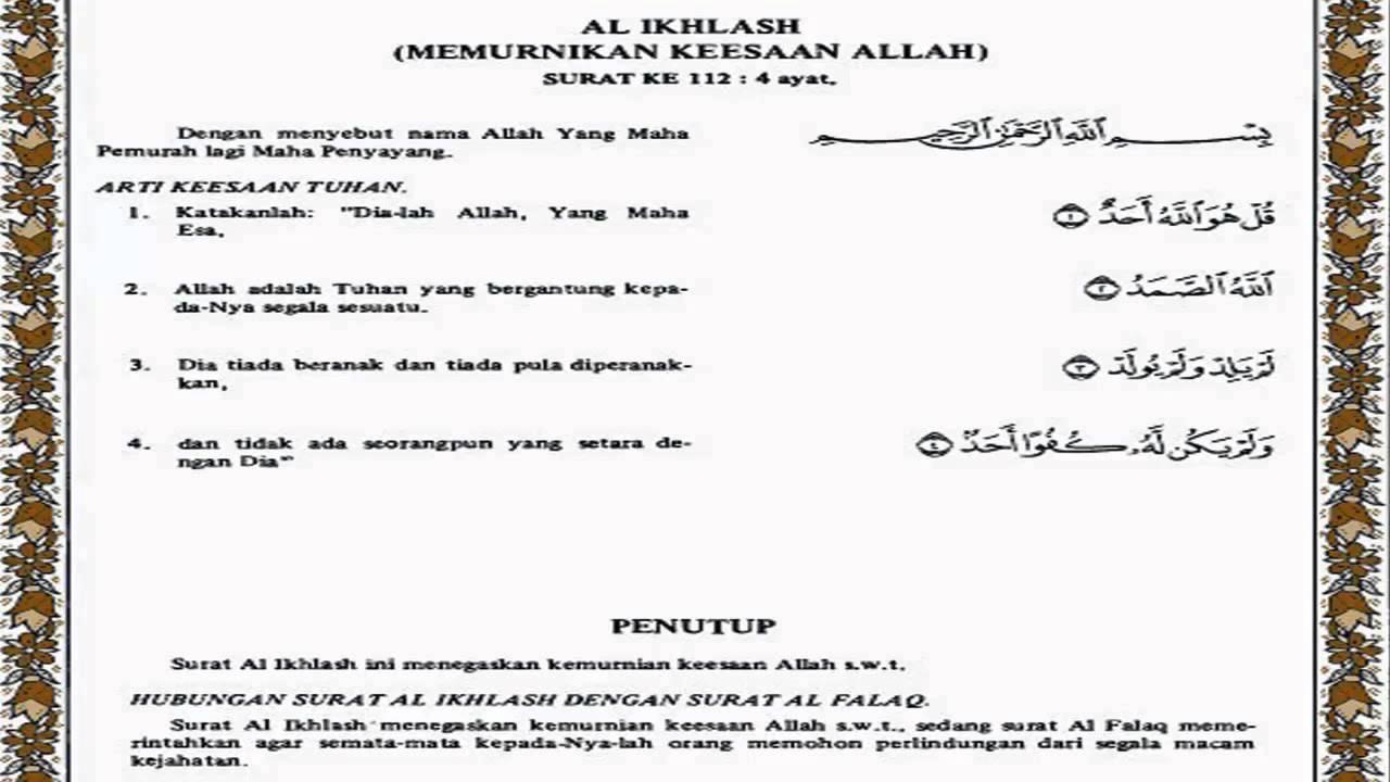 Al Ikhlas Al Quran Terjemahnya By Zoeright