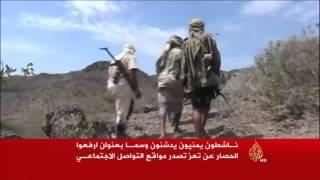 قيادة التحالف تعلن انتهاء الهدنة الإنسانية في اليمن
