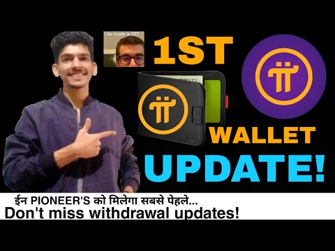 pi-network-new-update-on-pi-wallet-:-new-non-custodial-wallet-|-who-will-first?-pi-network-lite-mode