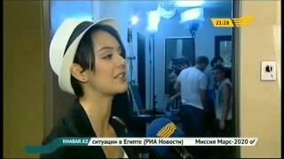 В Казахстане снимается новый сериал