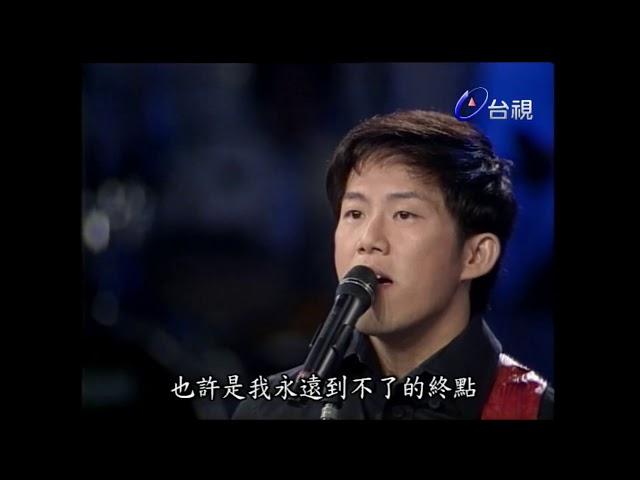 動力火車.熊天平-愛情多惱河
