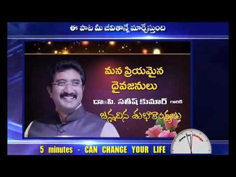 Jesus song sathish Kumar Dr.