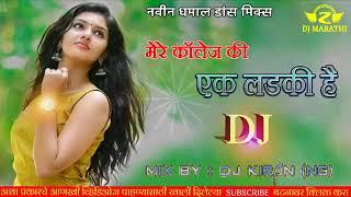 Gambar cover Bahon Me Botal   DJ Kiran NG & DJ Omi   2018   Hindi Dj Mix Song   YouTube