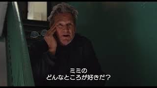 4月14日公開映画『さよなら、僕のマンハッタン』第4弾本編映像