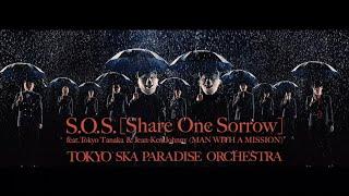 S.O.S. [Share One Sorrow] feat.Tokyo Tanaka & Jean-Ken Johnny / TOKYO SKA PARADISE ORCHESTRA