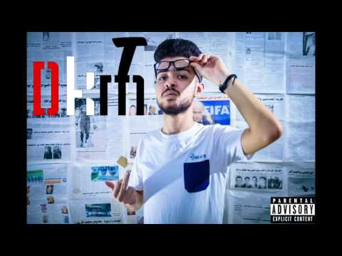 TM - ✪ DKM (دنيا كيما المسرحية) ✪ (official Audio)