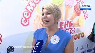 Во Владивостоке прошел «День доброго мороженого» в помощь онкобольным детям