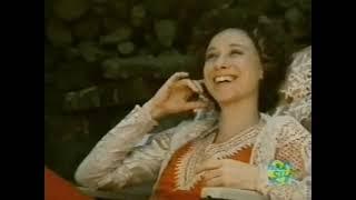 Katia B: A Rã   Clipe Oficial   2000