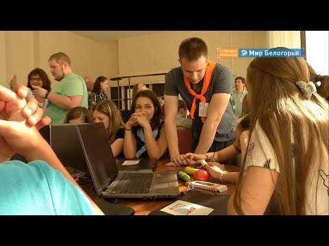 Летняя языковая школа в Старом Осколе