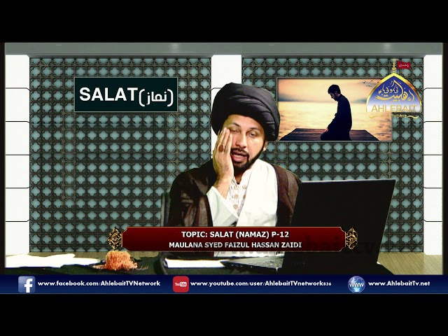SalatNamaz With Maulana Syed Faizul Hassan Zaidi l 16th Ramzan l 22nd May 2019