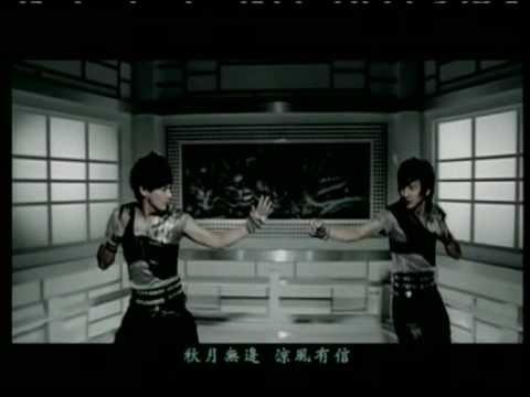 [MV]Lollipop(棒棒堂) - Cang Jing Ge(藏經閣)