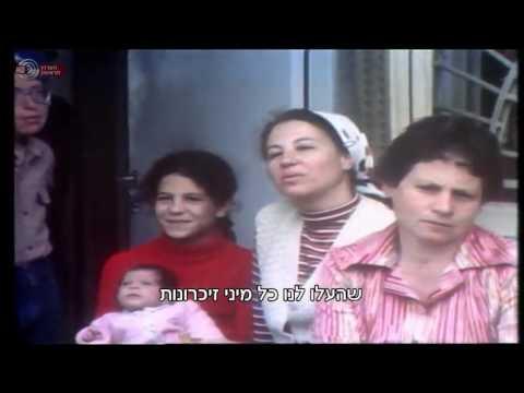 ילדי כפר עציון - סרט תעודה על ילדי כפר עציון שנותרו בחיים