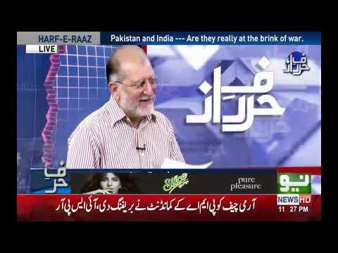 Harf-E-Raaz with Orya Maqbool | Full Program | 24 September 2018 | Neo News